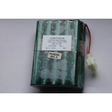 Аккумулятор для аппарата ИВЛ VIASYS AVEA